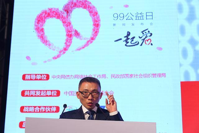 陈一丹:互联网公益正在激发更多的善念和潜能