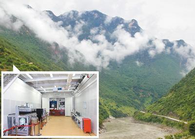 我国首个极深地下实验室扩建 垂直深2400米(图)