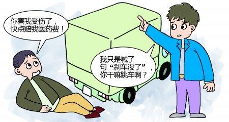 货车司机卡通人物