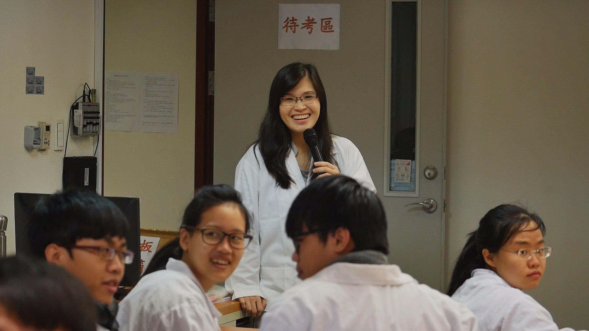 蔡怡汝教授的解剖课。