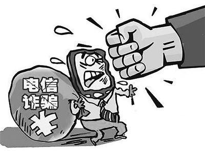 短信中奖诈骗:冒充10086诈骗