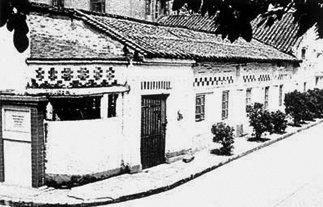 位于原广州市恤孤院后街三十一号的中共三大主会场旧址
