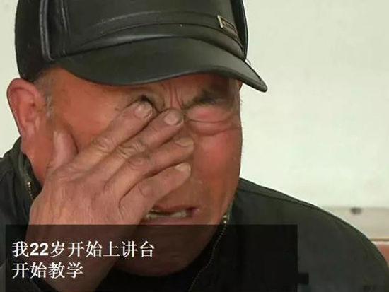 乡村教师教书34年共拿到9533元工资(组图)