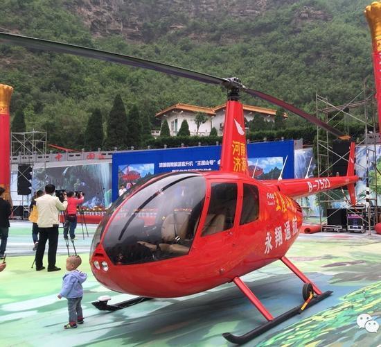 河南观光直升机坠入水库 驾驶员及一名女孩失联