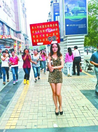 """女子举牌""""出租""""自己应对逼婚:是中国人就行"""
