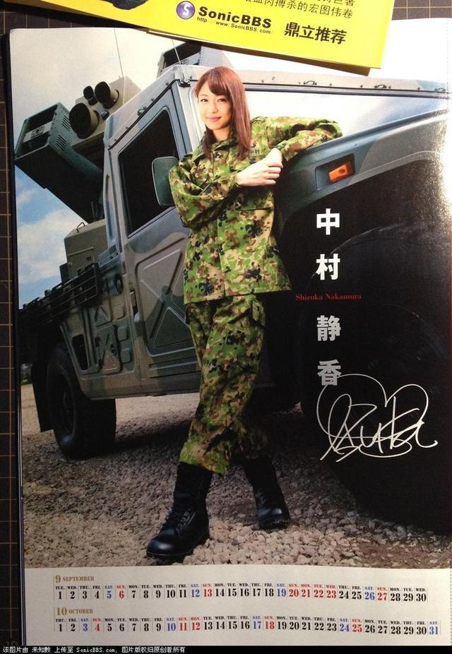 组图:日本自卫队请大批女星拍性感月历 新闻