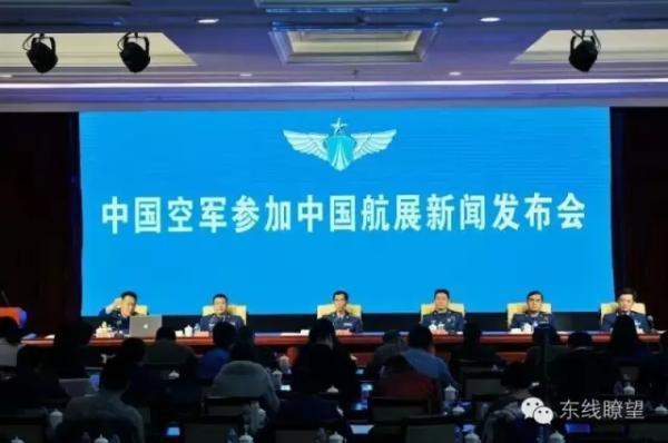 歼-20即将亮相珠海航展 专家称今后定是主战飞机