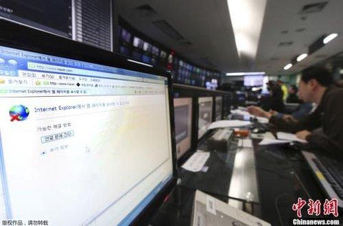 当地时间3月20日下午,韩国KBS、MBC、YTN等主要广播电视台以及新韩银行、农协等部分商业银行的计算机网络出现全面瘫痪,经过调查,韩国政府初步证实瘫痪由恶意代码所致,基础设备未受影响。