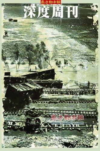 """水墓:河南""""75.8""""特大洪水35周年祭"""
