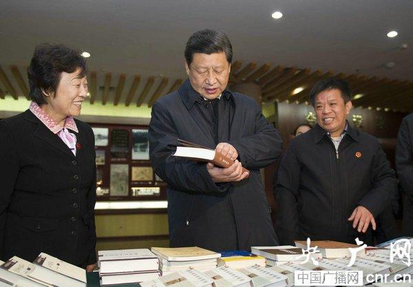 习近平来到曲阜孔府考察:这两本书我要仔细看看