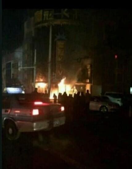 河南长垣县KTV发生火灾 已致11人遇难(图)
