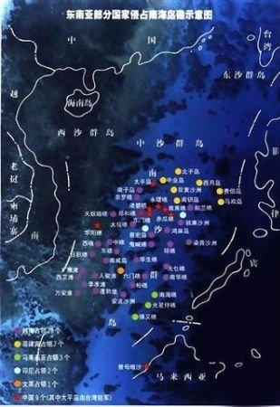 赵可金:南海争端中国无原则的克制难解问题