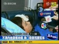 视频:澳门导游不满内地游客动粗 包围游览车