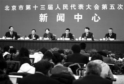 北京市医改办发表环5环21所大医院计划