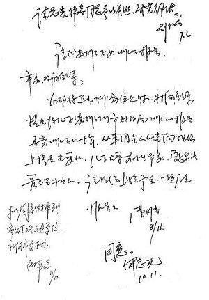 湖南官二代大学生未毕业被直接安排当公务员