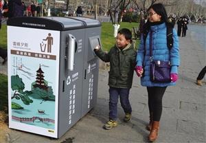 太阳能垃圾箱亮相杭州西湖畔 能将垃圾压紧(图)