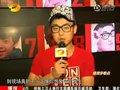 视频:快男备战总决赛 刘心称冠军就在眼前