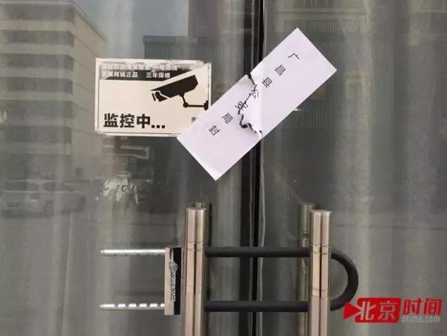 """""""援交女""""竟是诈骗团伙!百名""""女留学生""""专骗华人"""