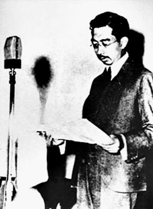 """日本终战诏书为何号称""""为万世开太平"""""""