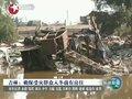 视频:吉林提出确保受灾群众入冬前有房住