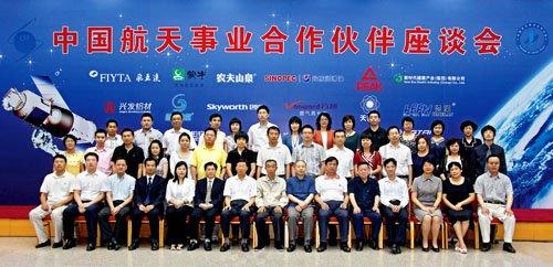四季沐歌与中国航天