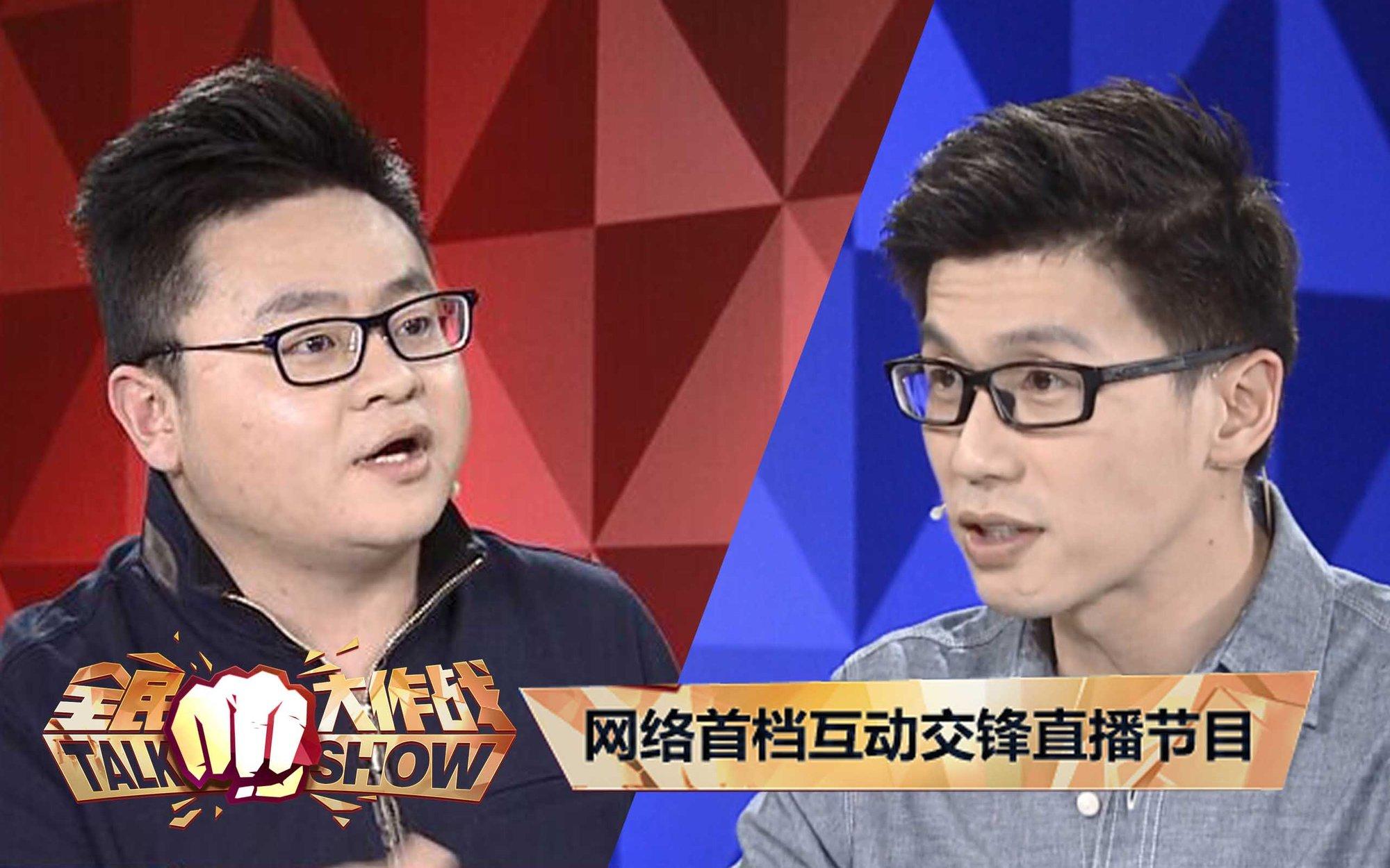 《全民大作战》:再不鼓励生育,中国人会不会面临人口危机