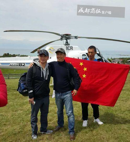 外媒:英游客新西兰遇地震求救使馆未果 眼红中国游客被接走