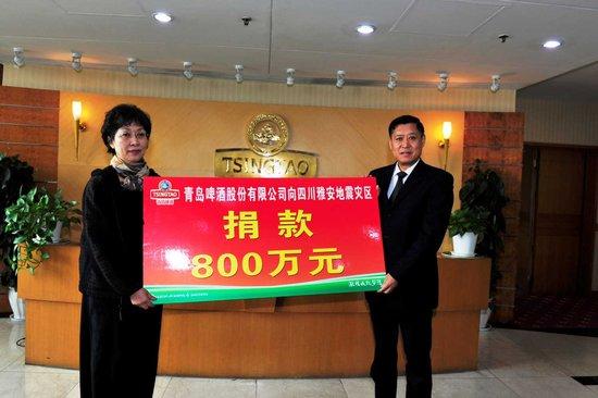 青岛啤酒公司捐助800万元支援雅安抗震救灾