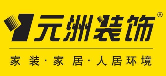 装修之家网logo-居然之家收购元洲装饰