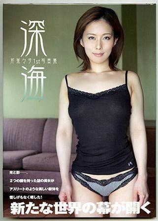 日本议员妻子疑因丈夫工资低离婚改拍AV(图)