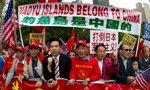 美国近千华人抗议野田挑衅中国主权