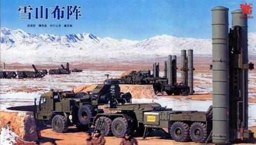 印媒:解放军歼11红旗9在西藏演习警告印度