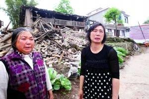 夫妇打工6年攒钱所盖20万元楼房地震后成危房