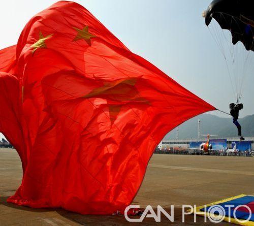 """""""成飞杯""""第十一届中国航展摄影大赛征稿启事"""