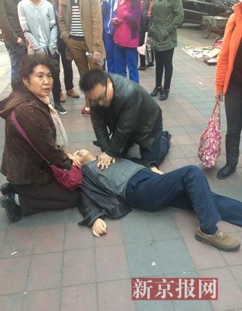 北京一老人晕倒路边 好心医生按压心脏救助(图)
