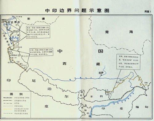美称中国智库分析印度将分裂为20至30个部分
