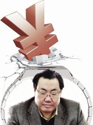 陕西安监局长杨达才已查出至少有83块名表
