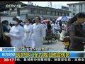 视频:实拍云南盈江地震灾区医生当街救治伤员