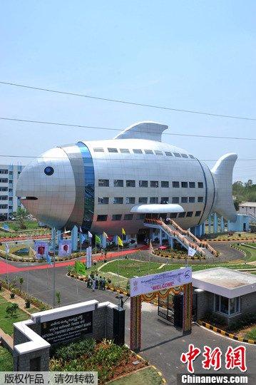 """印度渔业部门建成""""鱼形""""大楼 霸气外露"""