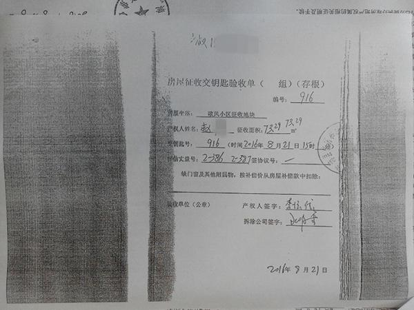 江苏九旬老太被埋身亡 官方:拆迁失误碰塌房屋