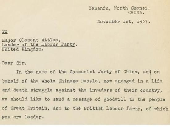 这封英文信件是由中文翻译而来