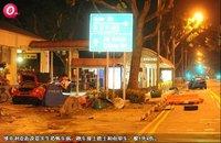 组图:四川富豪新加坡驾法拉利撞车致3人死亡