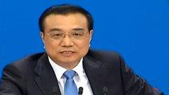 """李克强谈中国经济""""硬着陆""""论"""