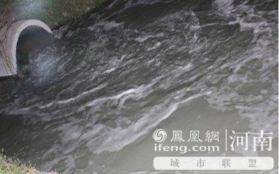 河南平舆:红河谷纸业污染严重 百姓苦不堪言