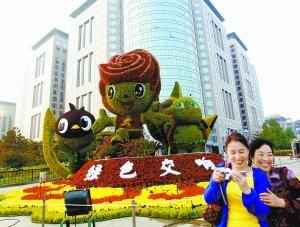 """北京黄金周旅游爆棚 提前感受""""全民旅游"""""""