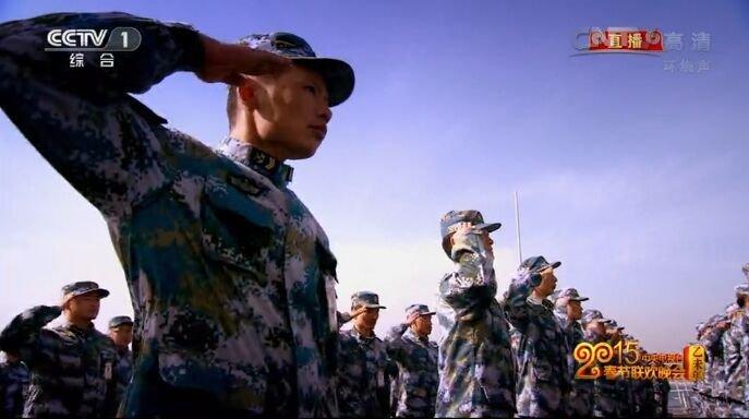 辽宁舰全体官兵甲板上给全国人民拜年 1604评论 - 海阔山遥 - .