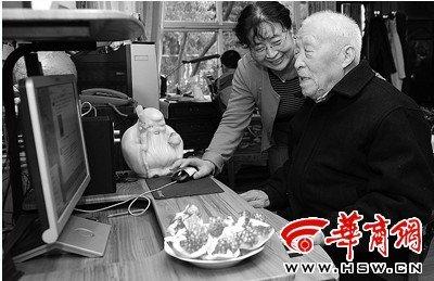 """103岁老人开微博 儿孙感慨老人""""真时髦"""""""