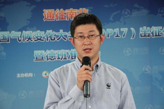 王韬:WWF将促成气候资金的长期机制