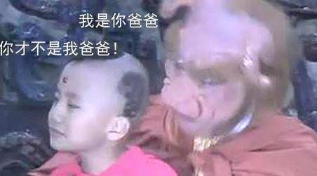 新闻哥吐槽:90后小伙自费百万整成马云脸,感觉他在下一盘大棋啊!图片