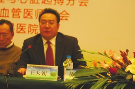 云南医院院长王天朝收受100套房产100个停车位